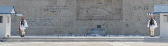 Evzones listos para el cambio de Guardia de Atenas