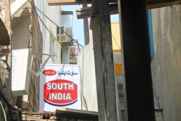 Barrio indio de Dubái