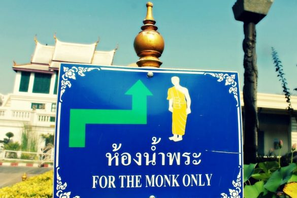 For the monk only