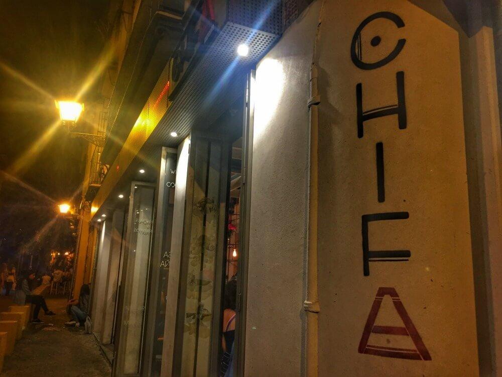 Restaurante Chifa, en la Alameda de Sevilla
