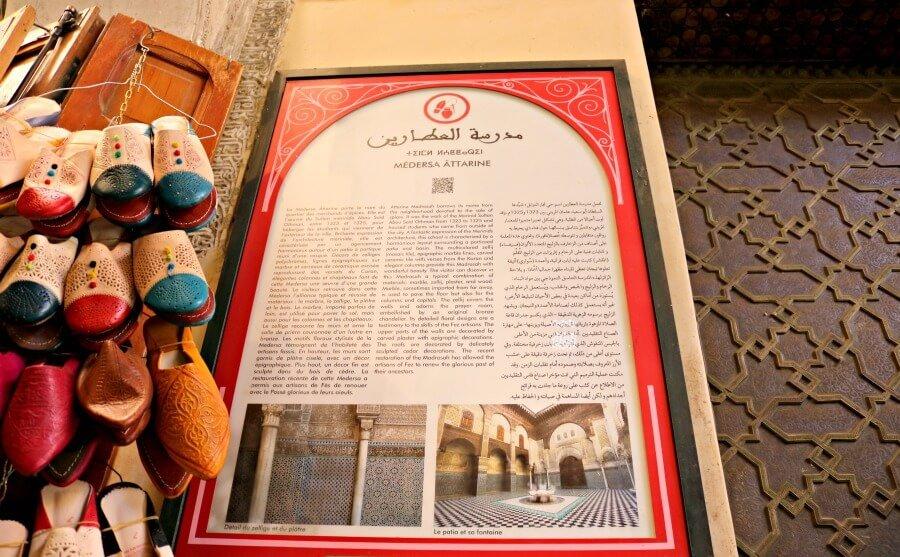 Madraza Attarine - Qué ver en Fez