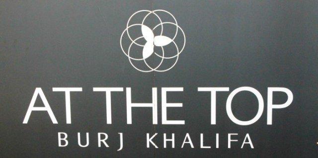 At the Top - Entradas al Burj Khalifa