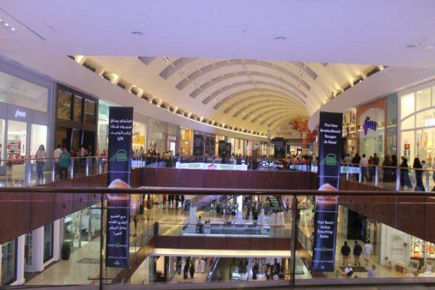 Centro comercial Dubái Mall