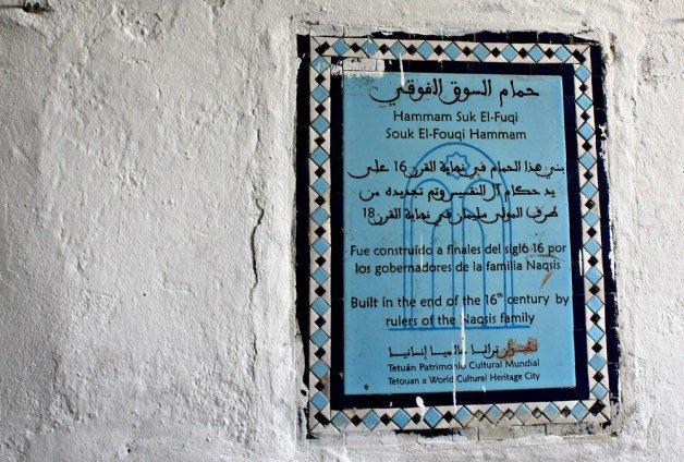 Hammam Suk El-Fuqi -Hammam tradicional
