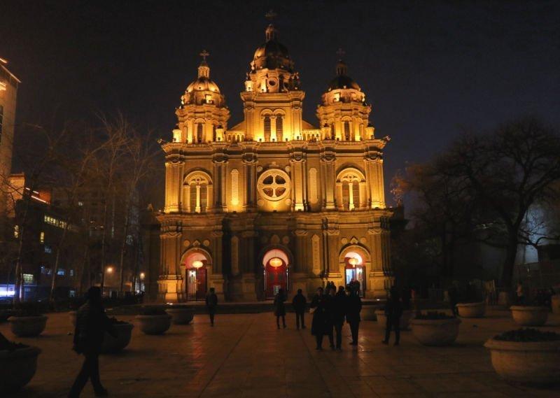 Iglesia de San José de Pekín
