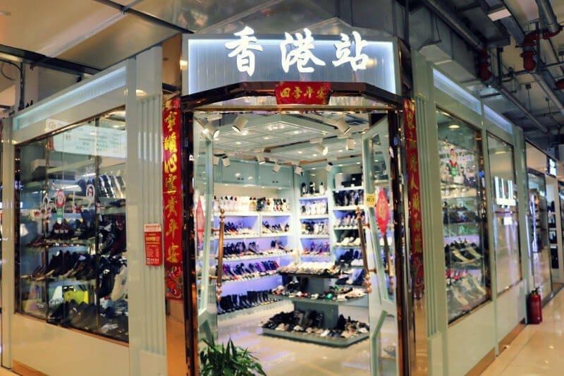 Mercado de la Seda - Falsificaciones en Pekín