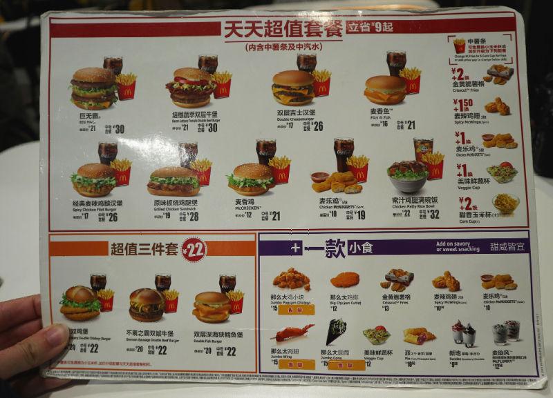 Comer en el Mc Donalds en China