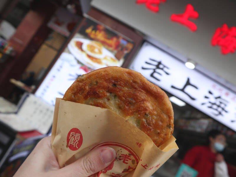 Tortitas de cebolla de Shanghái