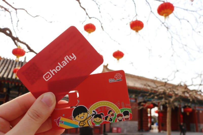 Internet en el móvil en China - Viaje a China por libre