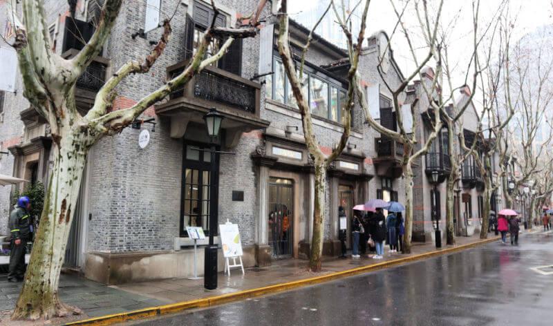 Xintiandi, la zona comercial de Shanghái