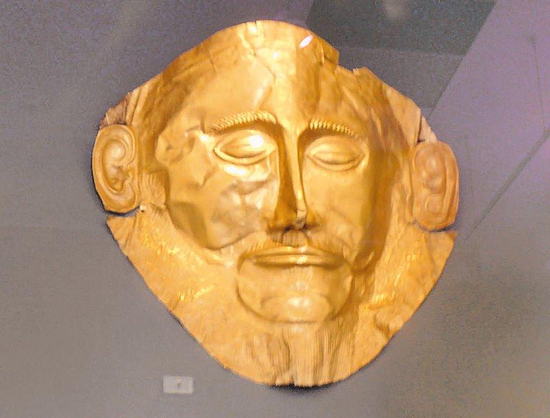 La máscara de Agamenon del Museo Arqueológico Nacional